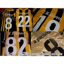 Personaliza Tu Camiseta Peñarol 2011 - 2012