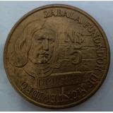 Jm* Uruguay 5 Pesos 1976 - Zabala