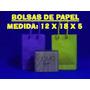Bolsas De Papel - 12x18x5 Cms. - 100 Unidades Imperdible