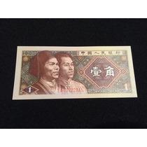 Billete China - 1 Yi Jiao - 1980 - L&m6396
