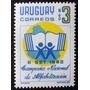 Osl Sello 1115 Mint Uruguay Alfabetización